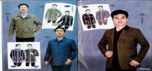 Shopping for Men's Designer Jackets